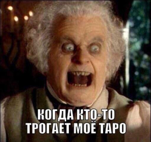 Евгений Коссман | Москва