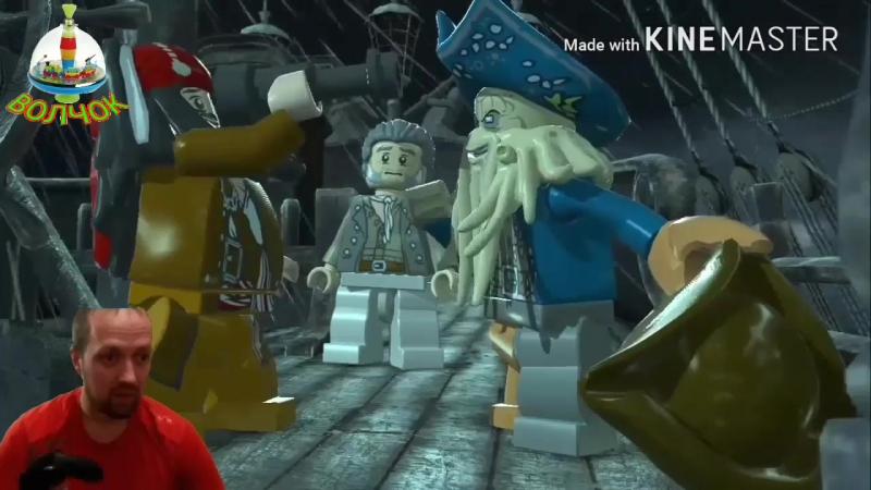 ИГРА Lego Pirates of Caribbean