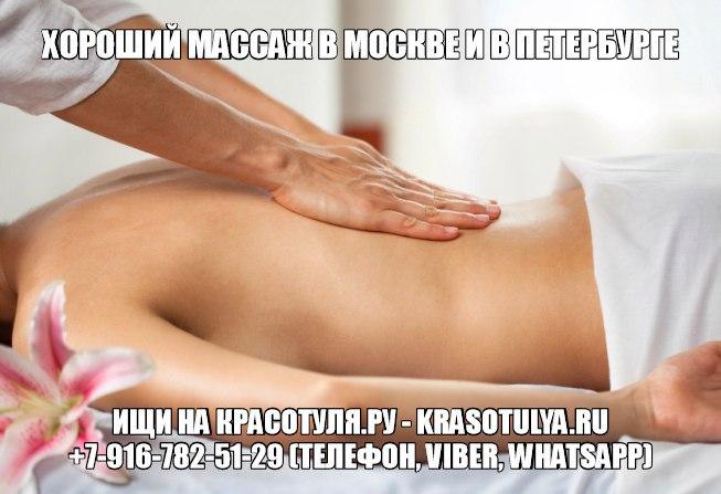 польза воды, сколько пить жидкости, пить воду после массажа