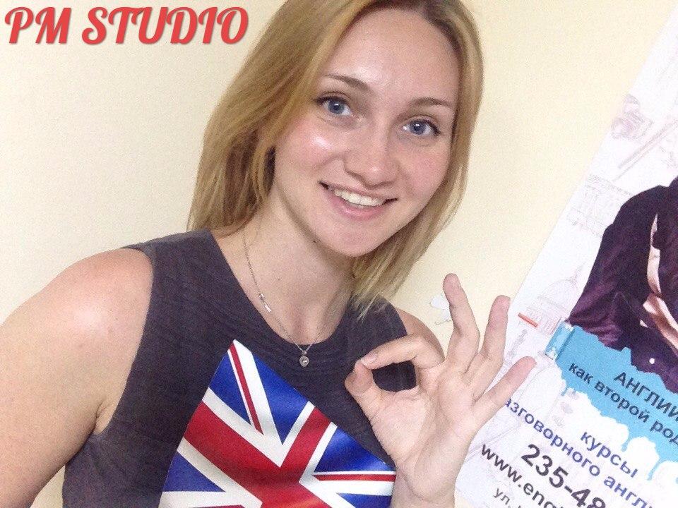 Афиша Челябинск Тест-драйв по-английскому!