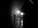 Двойная игра - я бродил один по улицам темным