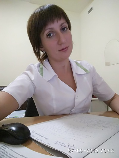 Яна Юган