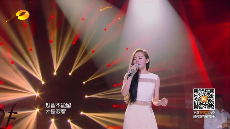 張靚穎: 我是歌手《離歌》