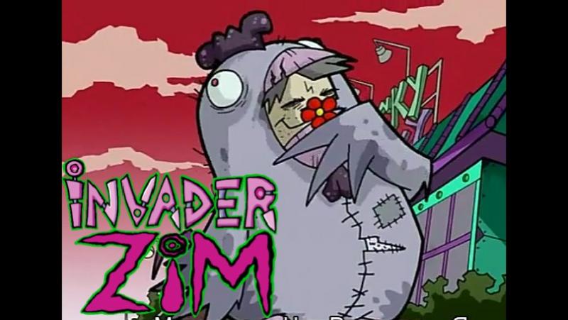 Захватчик Зим / Invader Zim s01e33