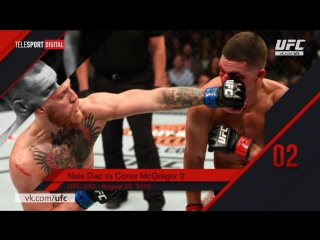 Top 10 Fight of 2016 No-2 Nate Diaz VS Conor McGregor
