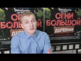 Секреты российского кино - Как найти продюсера и оператора