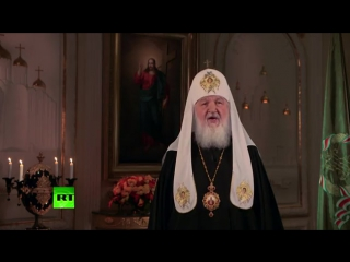 Святейший Патриарх Кирилл поздравил верующих с Пасхой.