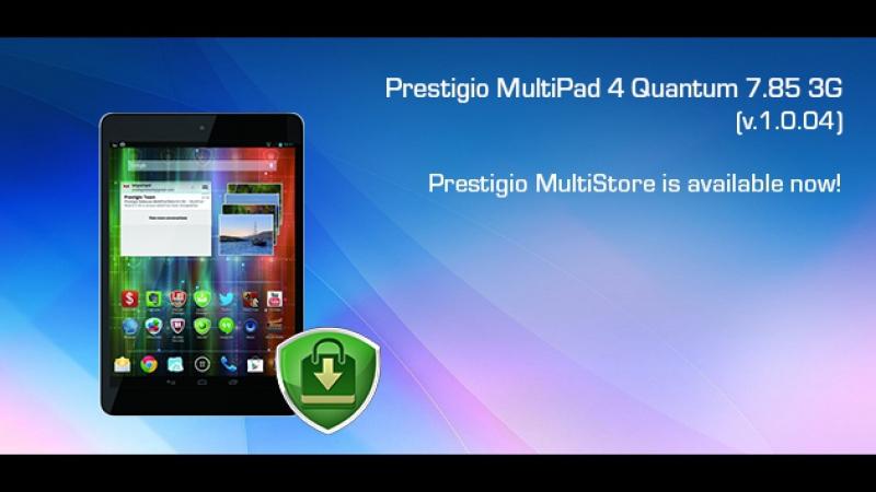 Prestigio_PMP5785C3G_QUAD Не включяется Козырная замена eMMC. )часть 2 MTK Mobile вконтакте
