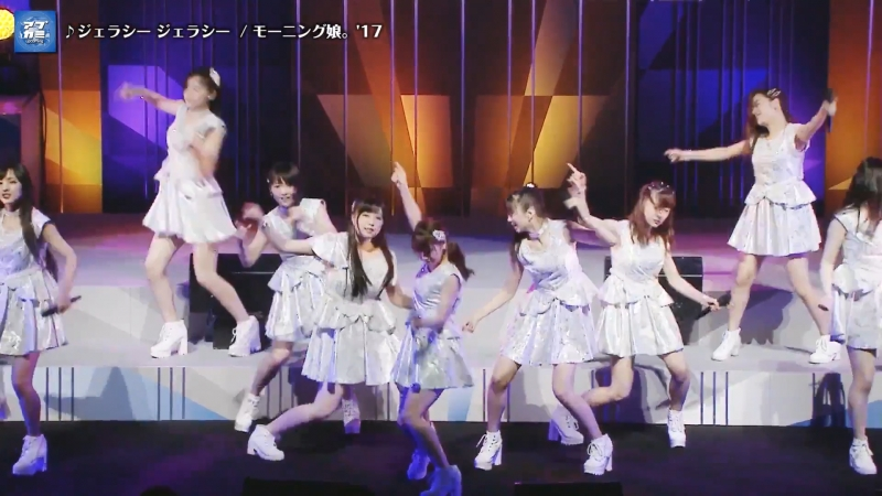 [LIVE] Morning Musume '17 ♪ Jealousy Jealousy (Orix's Theater 15/07/2017 @ Upcoming 78)