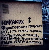 Евгений Беличков