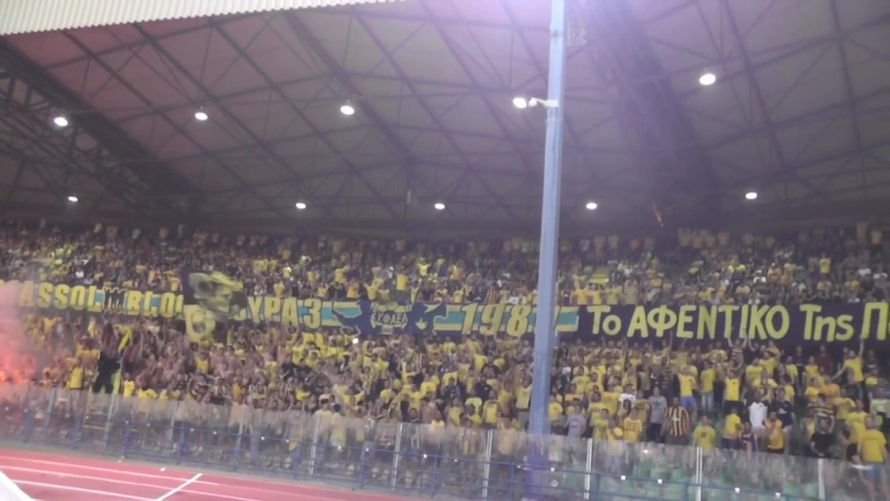 Gate 3, AEL Limassol (Cyprus) 23.09.2017