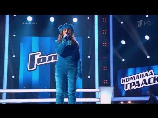 Светлана Сыропятова и Дмитрий Янковский исполнили песню «Голубой щенок» - Поединки - Голос - Сезон 6