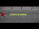 RomCom Shorts-2: Смех по любви (SUB)