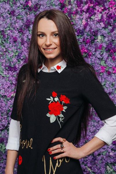 Анастасия Мелия