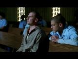 Побег из тюрьмы (1 Сезон, Серия 05) Инглиш, Фитц и Перси