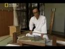 National Geographic Самурайский меч - Катана