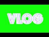 Футаж VLOG(360p) (1)