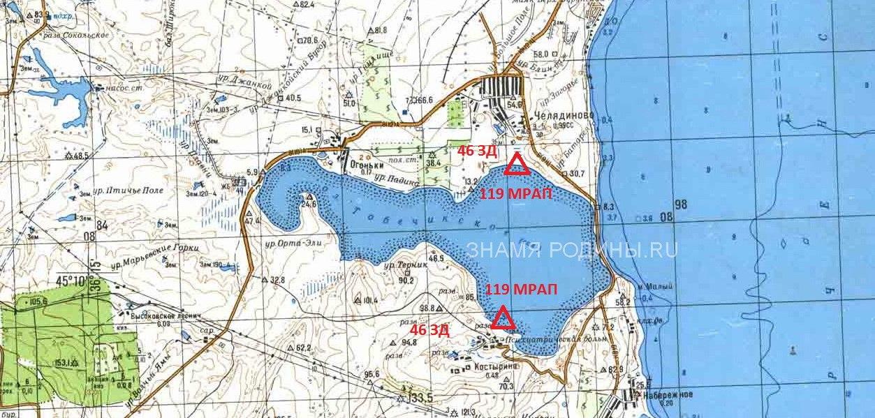 Схема расположения базы гидроавиации ЧФ на озере Тобечик