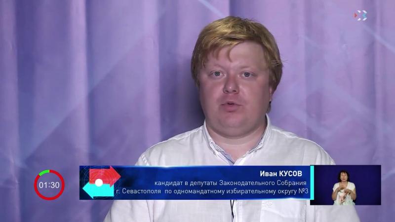 Теледебаты-2017. Кусов, Федцов, Браковенко 4
