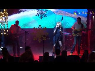 Кавер группа COOLPLAY - Cake By The Ocean (DNCE cover) Live @ MusicHall27 (Уфа)