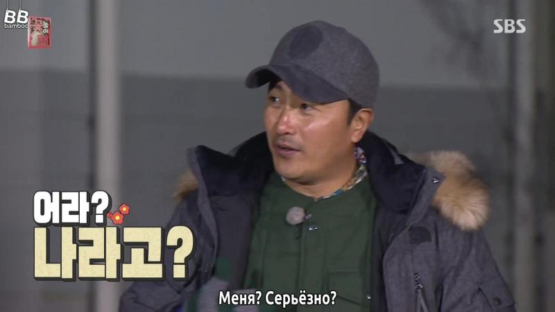 [BAMBOO рус.саб] Сынни на шоу FLOWER CREW.Эпизод 16