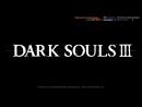 Hairy Boys Crew: Dark Souls III #8 [Склепы и соборы]