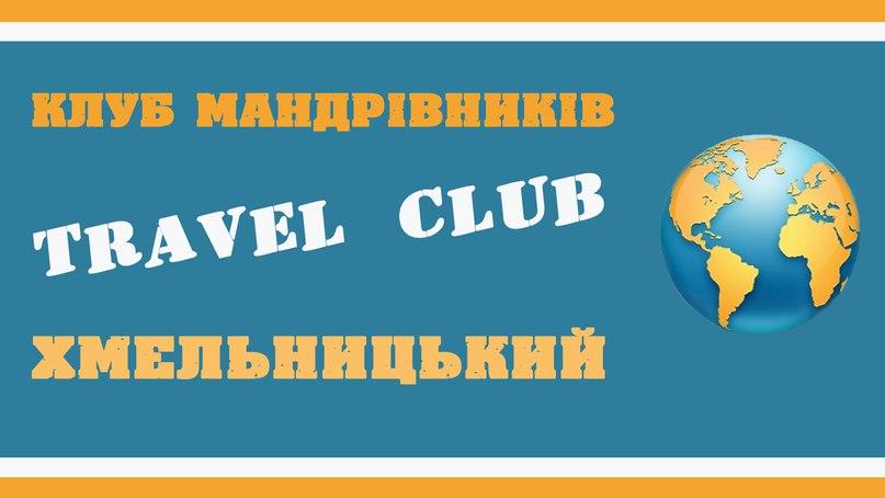 Анна Думанська | Хмельницкий