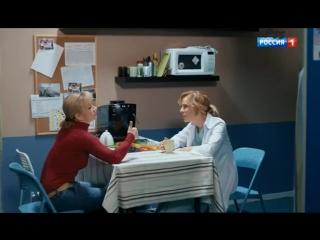 Склифосовский 5х1 - Марина и Нина