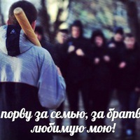ВКонтакте Толя Птиць фотографии