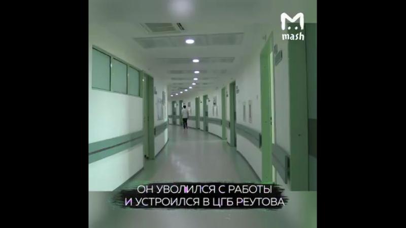 Справедливость по-русски.