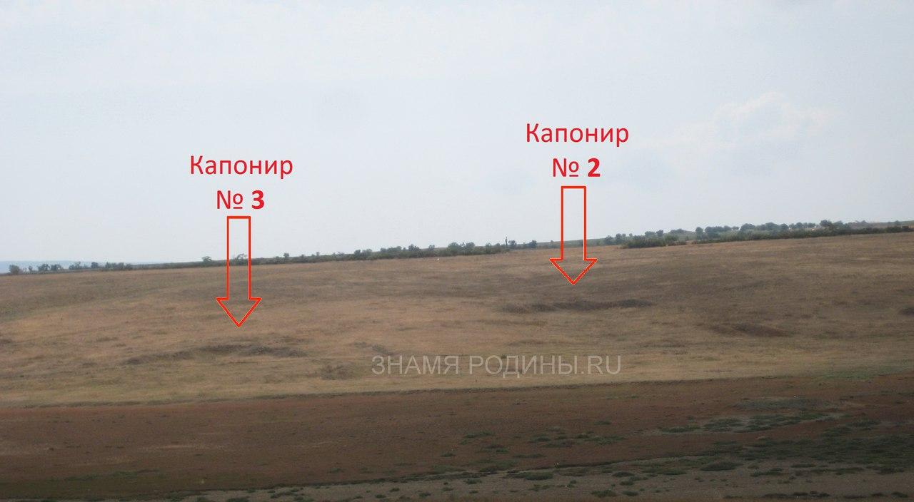 Капониры №3,2 для самолетов МБР-2 на озере Тобечик