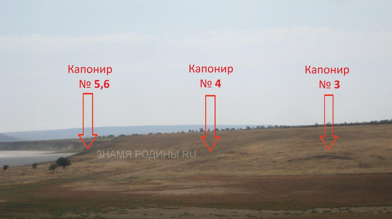 Капониры для самолетов МБР-2 на озере Тобечик