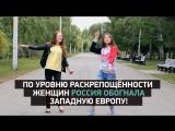 Тайны Чапман 26 апреля на РЕН ТВ