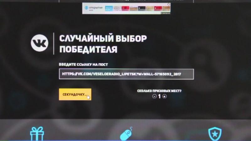 Розыгрыш билетов на Юмор FM - Липецк