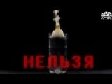 Потап feat. NewZcool, Дядя Вадя, Юго - Качаем (online-video-cutter.com)