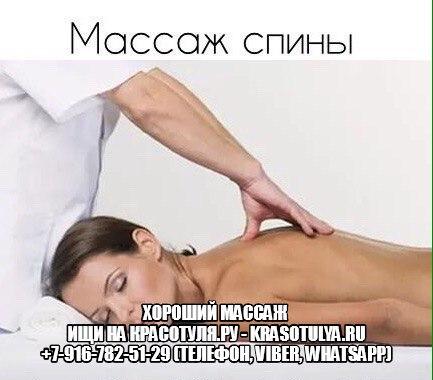 антицеллюлитный массаж, антицеллюлитный массаж отзывы, антицеллюлитный массаж банками