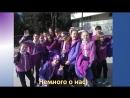 12 отряд Техно-Арт