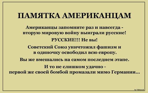 Фото №456248767 со страницы Ильмира Резбаева