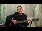 Есенин Сергей - «Заметался пожар голубой...» (cover by John)