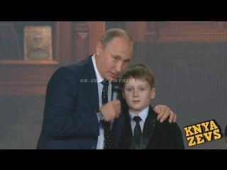 Путин красава пояснил сладкому школьнику за его гнилой проросийски базар и получил на клык