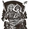 """ПРИ """"СССР, которого не было: Б.А.М."""""""
