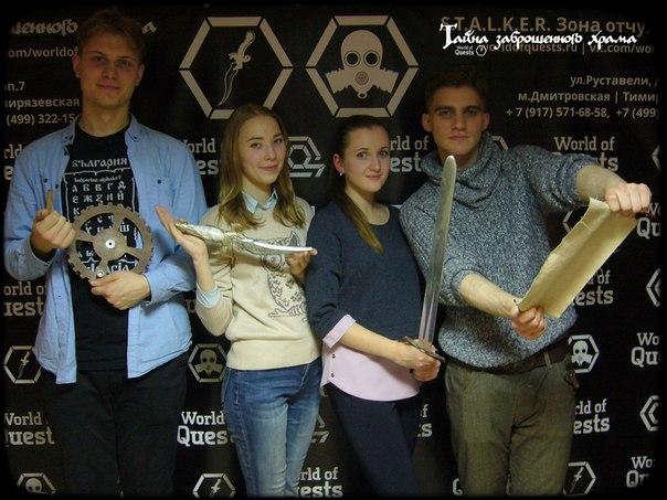 Команда победителей 13.11.2017
