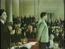 Х/ф Незабываемый 1919 год 1951 г Фильм является ярким образцом сталинианы в советском кинематографе 1950-х годов