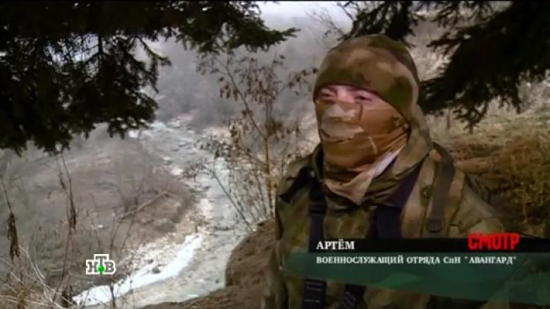 Программа Смотр об отдельном отряде специального назначения Авангард - выпуск 1.