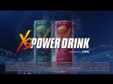 XS Power Drink - Энергия твоего Я!