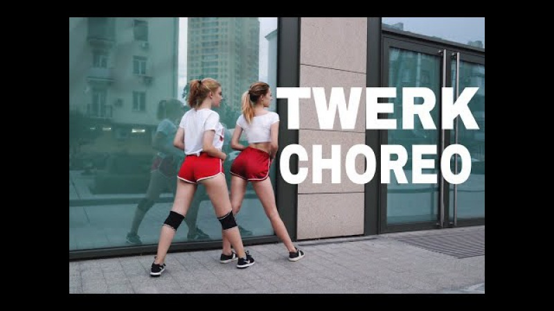 ЭЛДЖЕЙ -УЛЬТРАМАРИНОВЫЕ ТАНЦЫ -Twerk Choreography By Alya Semenova