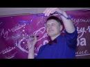 Шоу мыльных пузырей Лепетёнок Михаила