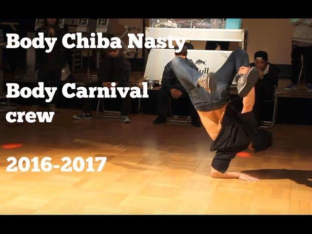Bboy Chiba Nasty tricks and blowups 2017. Body Carnivals craziest talent.