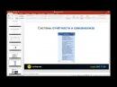 Как должна работать реклама на бизнес Презентация S1 MediaGroup рекламное агентство