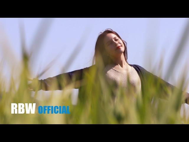 [MV] 솔라감성 Part.5 가을 편지